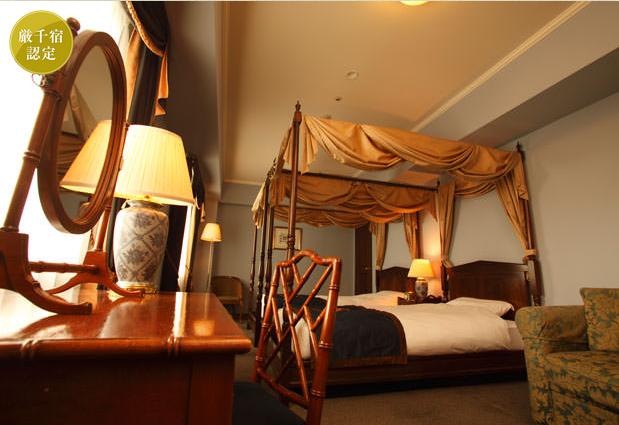 熱海温泉 ホテル